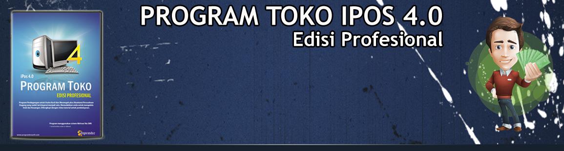 ipos4_banner_rotator01